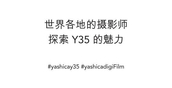 Y35-CN_part-1-01.jpg
