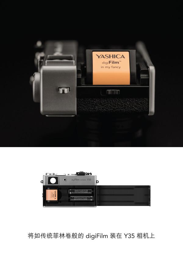 Y35-CN_part-1-10.jpg