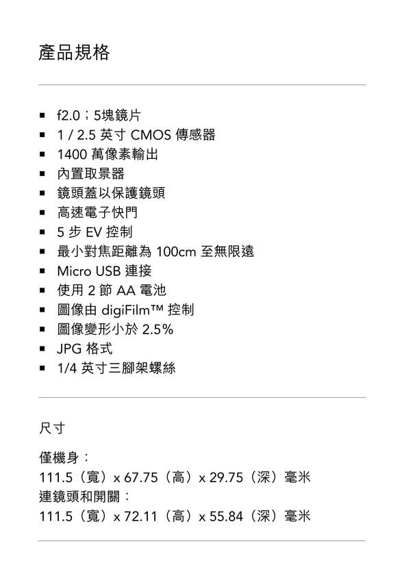 JD-Y35-HK_spec-03.jpg