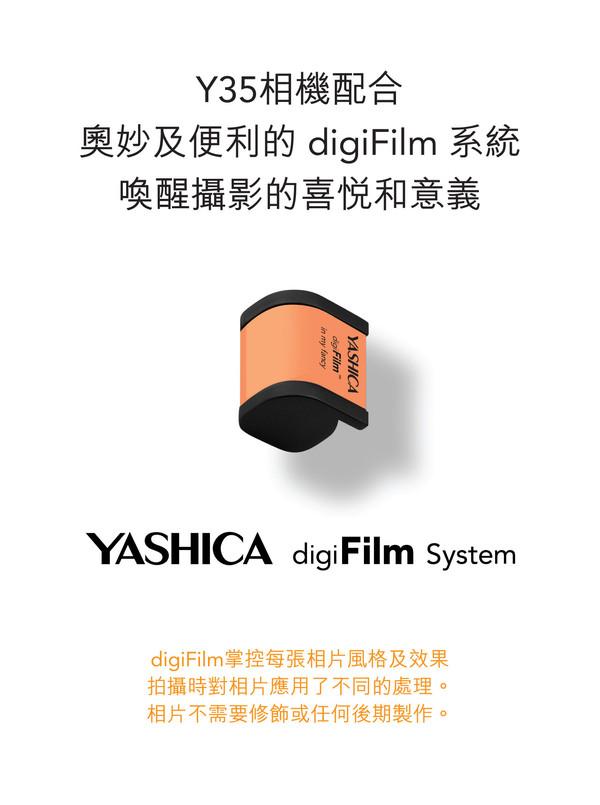 JD-Y35-HK_part-1-03.jpg