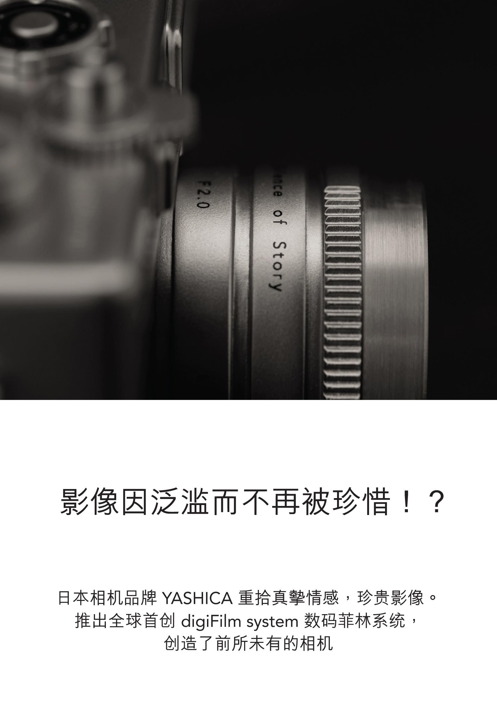Y35-CN_part-1-07.jpg
