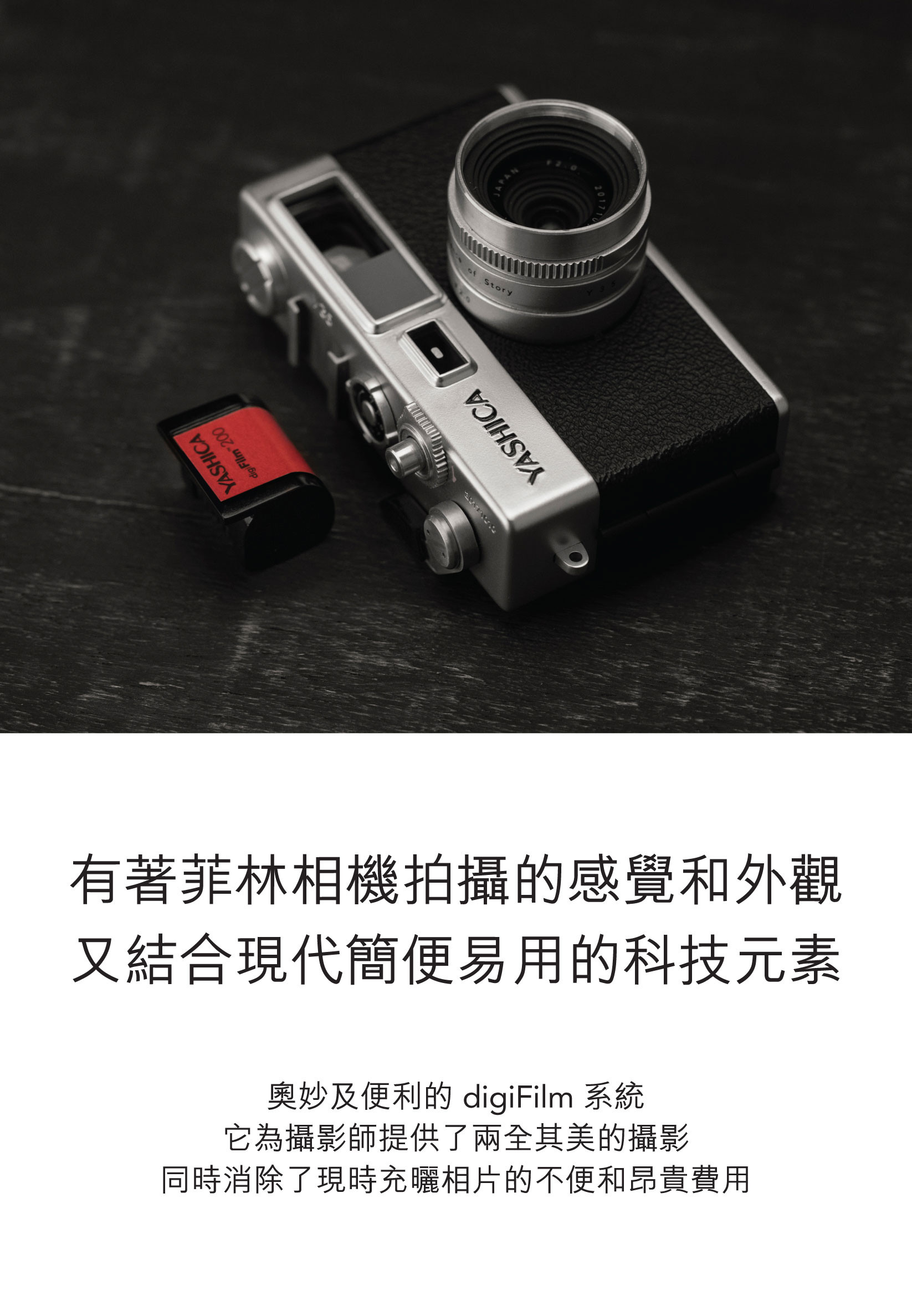 JD-Y35-HK_part-1-11.jpg