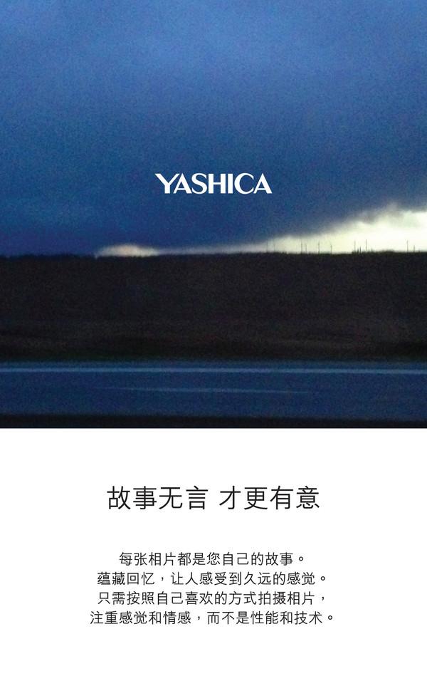 Y35-CN_part-1-05.jpg