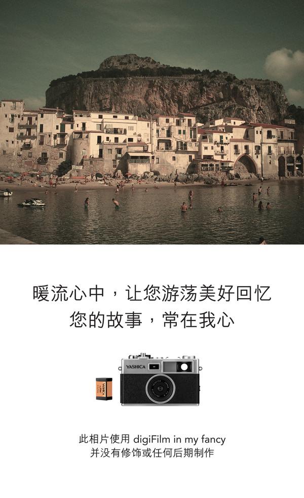 Y35-CN_part-1-13.jpg