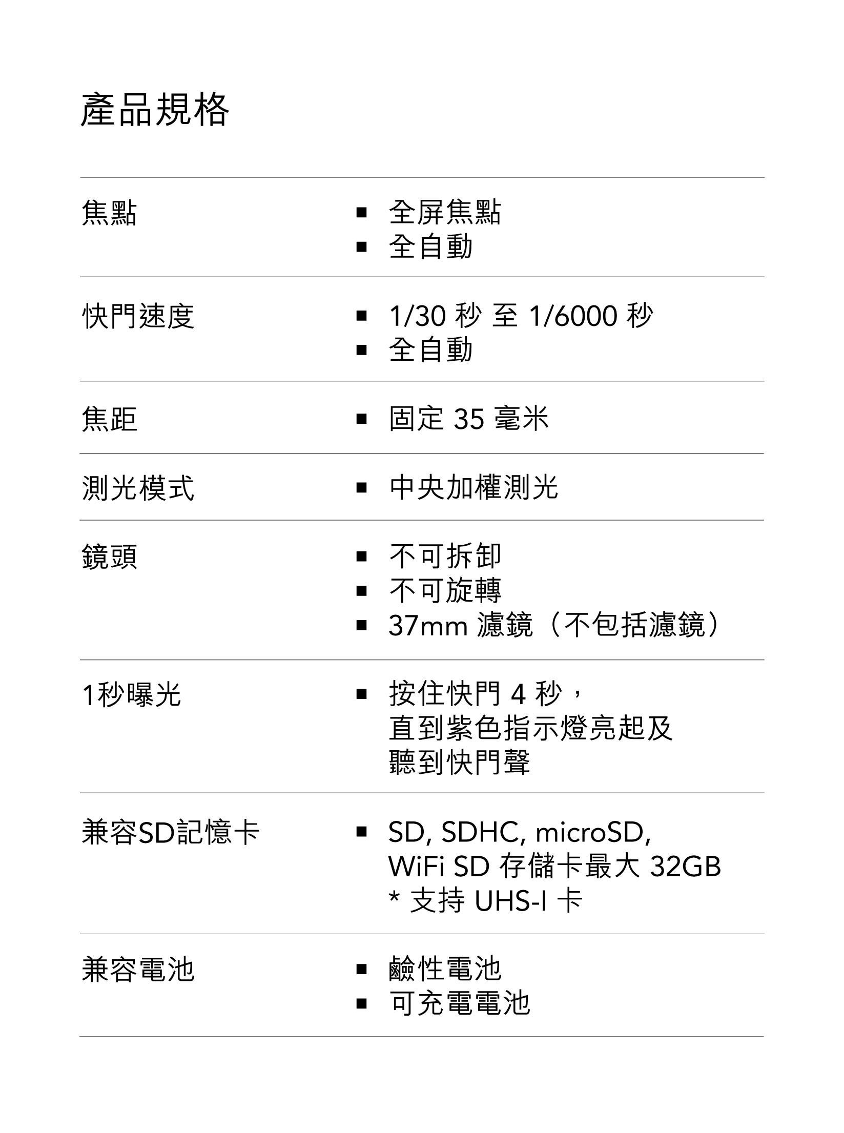JD-Y35-HK_spec-02.jpg
