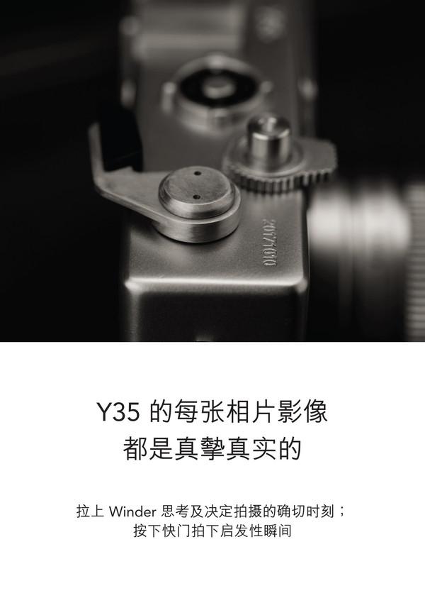 Y35-CN_part-1-06.jpg