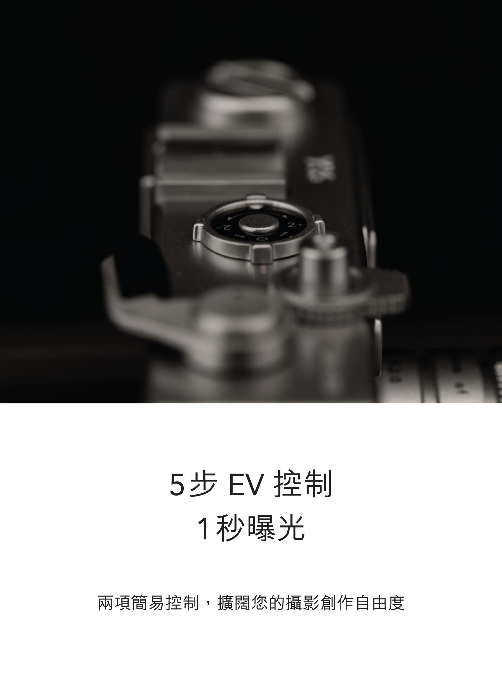 Y35 HK_part 1-12.jpg