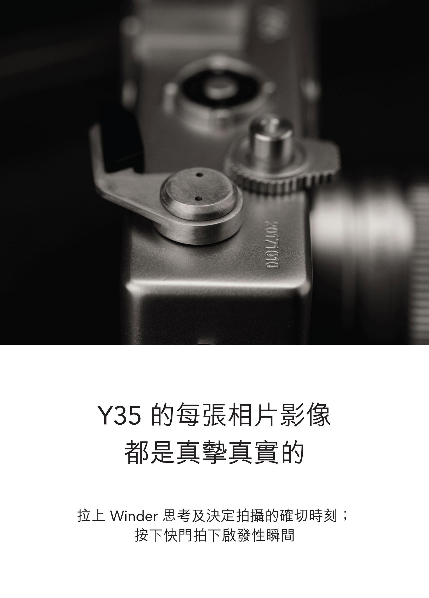 JD-Y35-HK_part-1-06.jpg