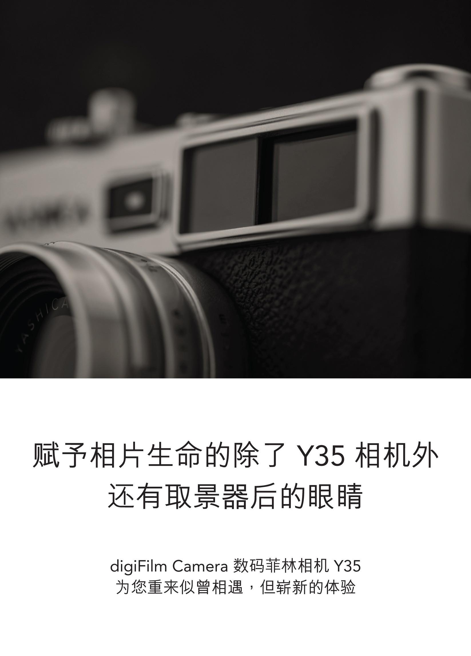Y35-CN_part-1-09.jpg