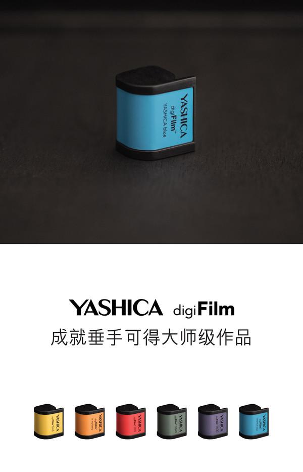 Y35-CN_part-1-02.jpg