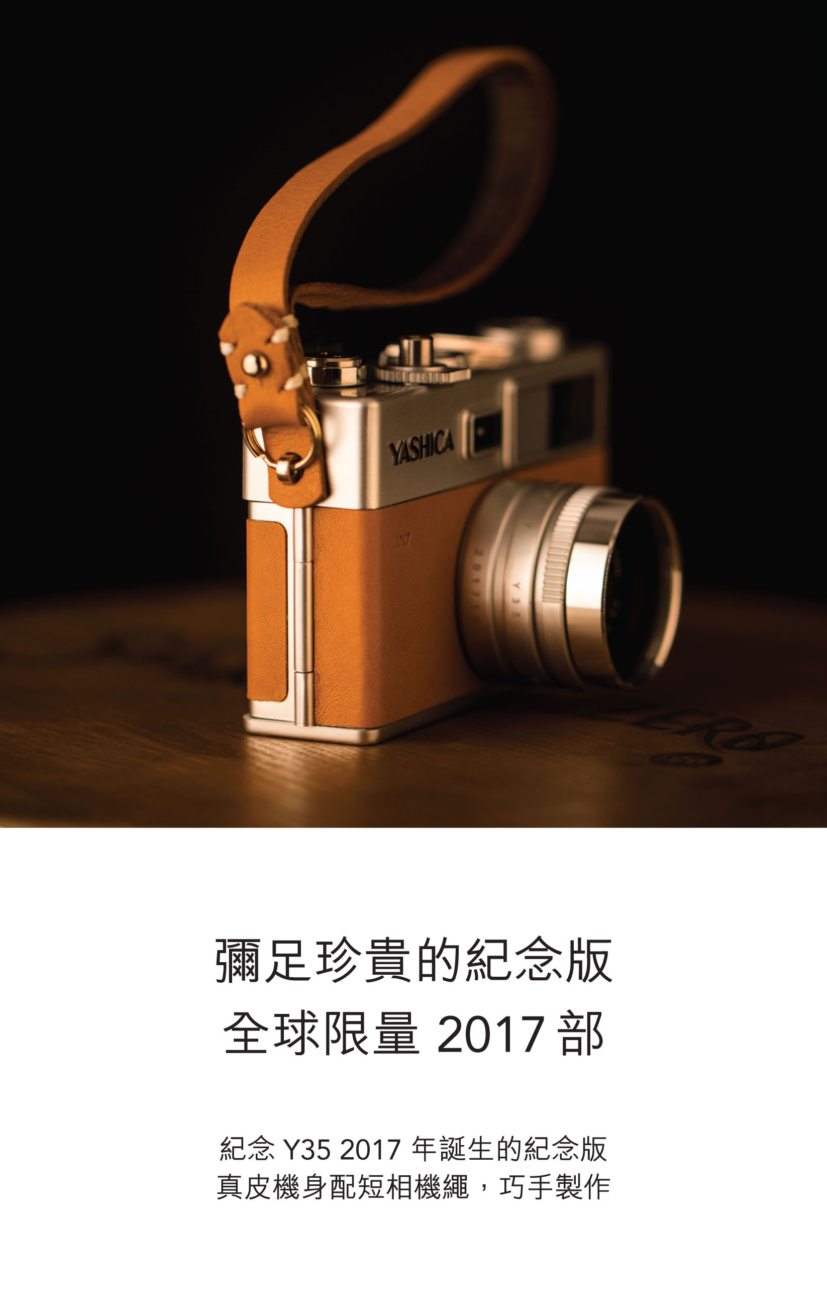 JD-Y35-HK_part-1-23.jpg
