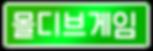 몰디브게임1.png