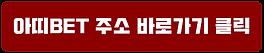 아띠주소.png