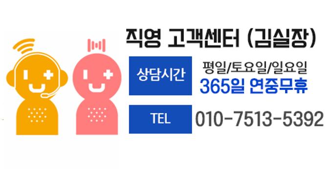 적토마블랙게임고객센터전화번호.png