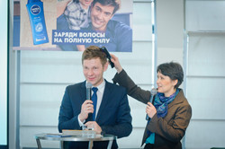 Ведущий на корпоратив в Москве