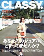 クラッシー2019年4月号表紙.jpg