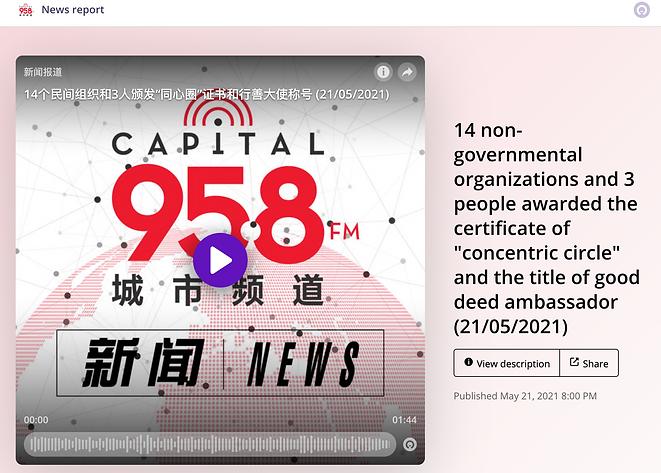 Screenshot 2021-06-03 at 4.56.02 PM.png