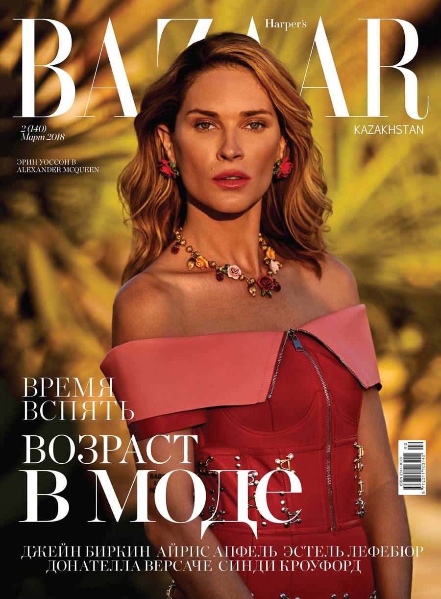 Harpers-Bazaar-Kazakhstan-March-2018-Erin-Wasson-Emilio-G-Hernandez-8