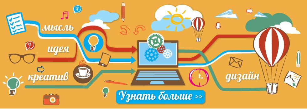 Полиграфический дизайн, дизайн макетов, графический дизайн, верстка макетов, адаптация макетов, креатив в полиграфии, полиграфия срочно, полиграфия на Белорусской