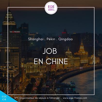 Job étudiant en Chine | English Teacher in China | STANDARD