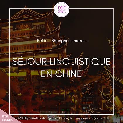 Séjour linguistique en Chine | Language Travel in China | STANDAR