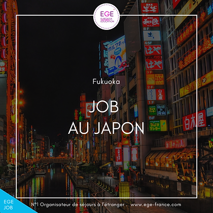 Job étudiant au Japon | English Teacher in Japan | STANDARD