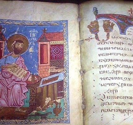 Jovhannes manuscript of 1053 CE (Ms. 3793). On display at the Matenadaran in Yerevan, Armenia. Armenian illuminated manuscript.