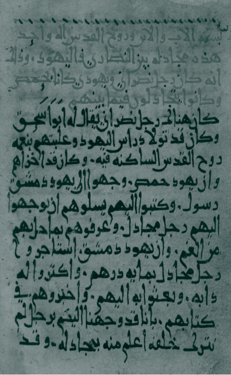 A Disputation in Ḥoms between Abū Isḥāq the Christian and the Jewish debater from Damascus