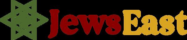 JewsEast_logo.png