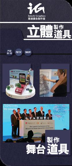IG WEB AD_CS5_NEW-08
