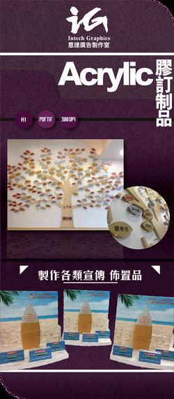 IG WEB AD_CS5_NEW-07
