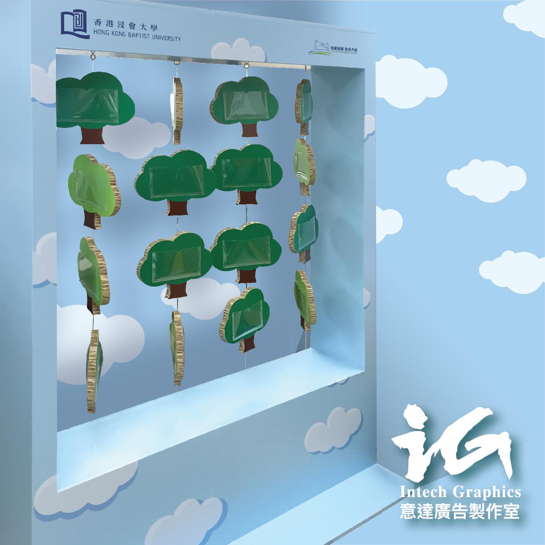 IG WEB AD_CS5-13