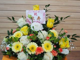 米寿のお祝いアレンジ花