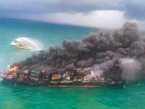 Sri Lanka Fears Oil Spill From Burning Container Ship.