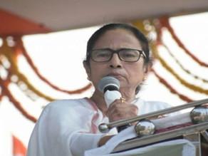 CBI cites terror created by Mamata Banerjee's presence in the Narada plea.