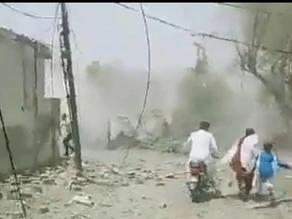 Blast Outside Hafiz Saeed's House In Lahore.