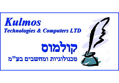 Kulmos Technologies & Computers LTD