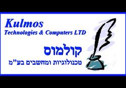 Kulmos Technologies & Computers LTD
