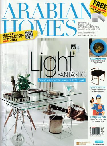 Arabian Homes - April 2018 - Cover - HRe