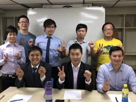 108巨港青商會員服務暨會員聯誼委員會第一次委員會