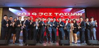 2019全國年會-巨港屢獲大獎