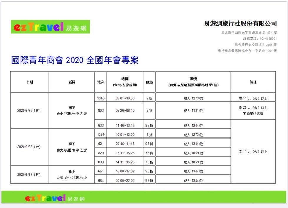 7A2AC625-0119-4570-A664-8F972468AF962.jp