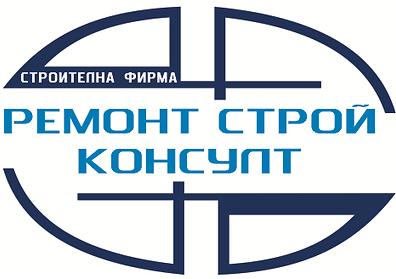 Ремонт Строй Консулт ЕООД