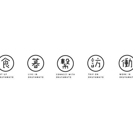 n_logo_engawa02.jpg