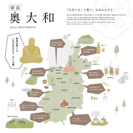 n_paper_202003_manpukuji_eventmap.jpg