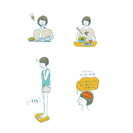 『食育冊子』挿絵