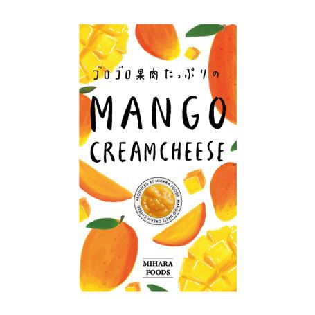 n_paper_product_miharafoods03.jpg