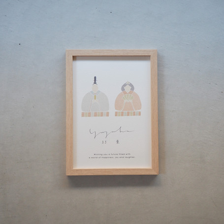 【季節のアートポスター】 ひなまつり アートポスター 名前ボード
