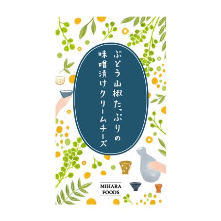 n_paper_product_miharafoods05.jpg