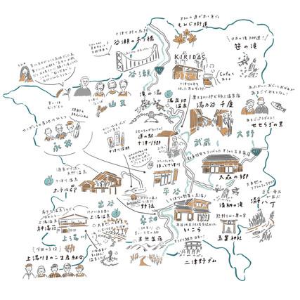 『食べる通信』vol.16 十津川村map
